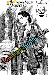Dil Abad (Complete Novel) By Mah Talat