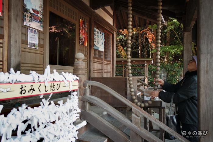Chapelet de prière, temple Daisho-in, Miyajima, Hiroshima-ken