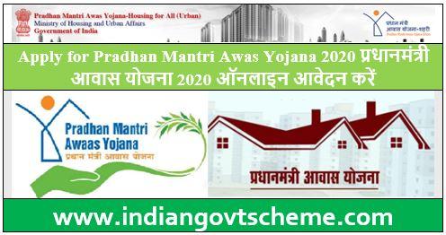 Apply+for+Pradhan+Mantri+Awas+Yojana