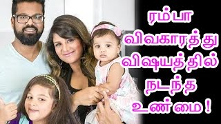 What Is True In The Case Of Divorce Rumba? | Indran Pathmanathan