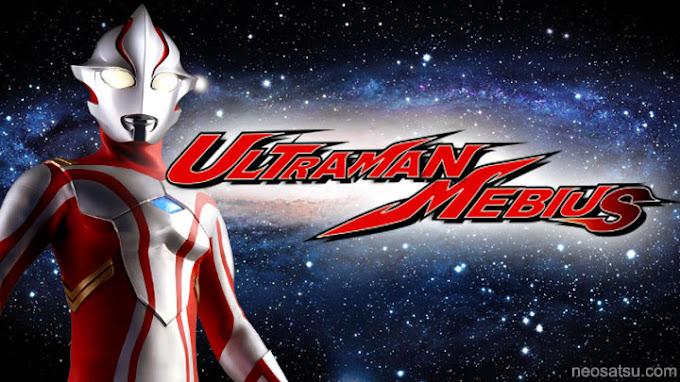Ultraman Mebius Batch Subtitle Indonesia