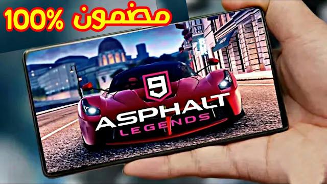واخيرا تحميل لعبة Asphalt 9 Legends لجميع اجهزة الاندرويد