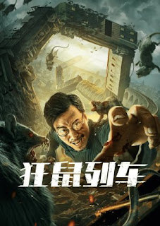 Rat Disaster 2021 China Lin Zhen Zhao Jiang Yongbo Xia Yiyao Yin Chao-Te Grace Qiu Action, Mystery, Thriller