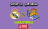 نتيجة مباراة ريال مدريد وريال سوسيداد اليوم بتاريخ 20-09-2020 في الدوري الاسباني