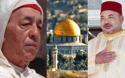 لجنة القدس يوم التأسيس و الأهداف