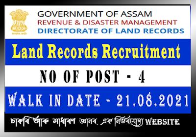 Assam Land Records Recruitment 2021 - 4 Vacancy