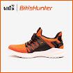 Giày Thể Thao Nam Bitis Hunter X - Summer 2K19 ADVENTURE COLLECTION - DSMH01100CAM - DSMH01100CAM