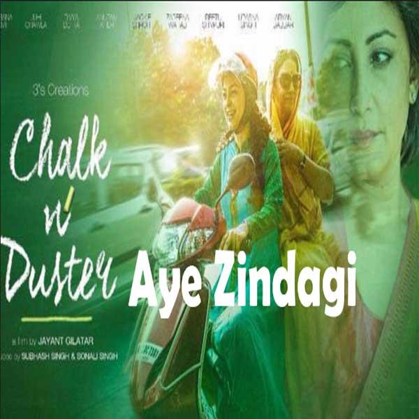 Chalk N Duster, Film Chalk N Duster, Chalk N Duster Synopsis, Chalk N Duster Trailer, Chalk N Duster Review, Download Poster Film Chalk N Duster 2016