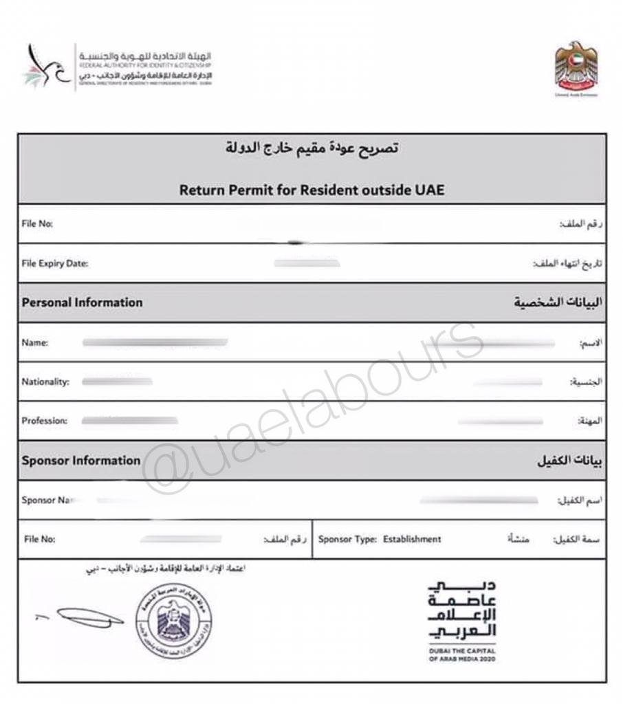 Entry permit approval for UAE Stranded resident