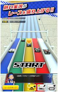 Download Mini 4WD Super Speed Grand Prix Apk English