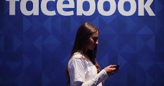 موقع فيس بوك