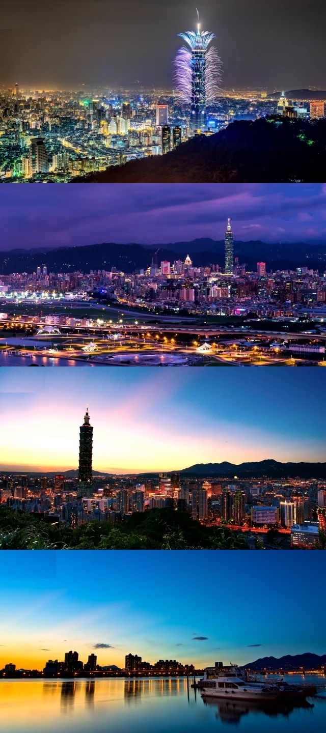 TOP 10 MOST BEAUTIFUL CITIES IN ASIA 2019 9. Taipei, Taiwan