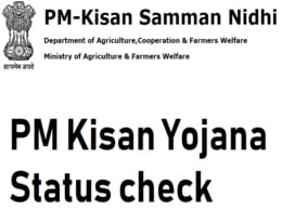 PM Kisan Samman Nidhi Status List 9th Installment Kist