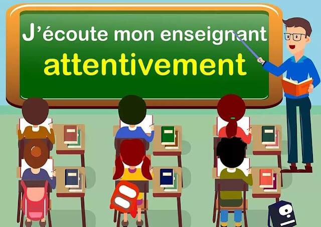 قانون القسم بالفرنسية