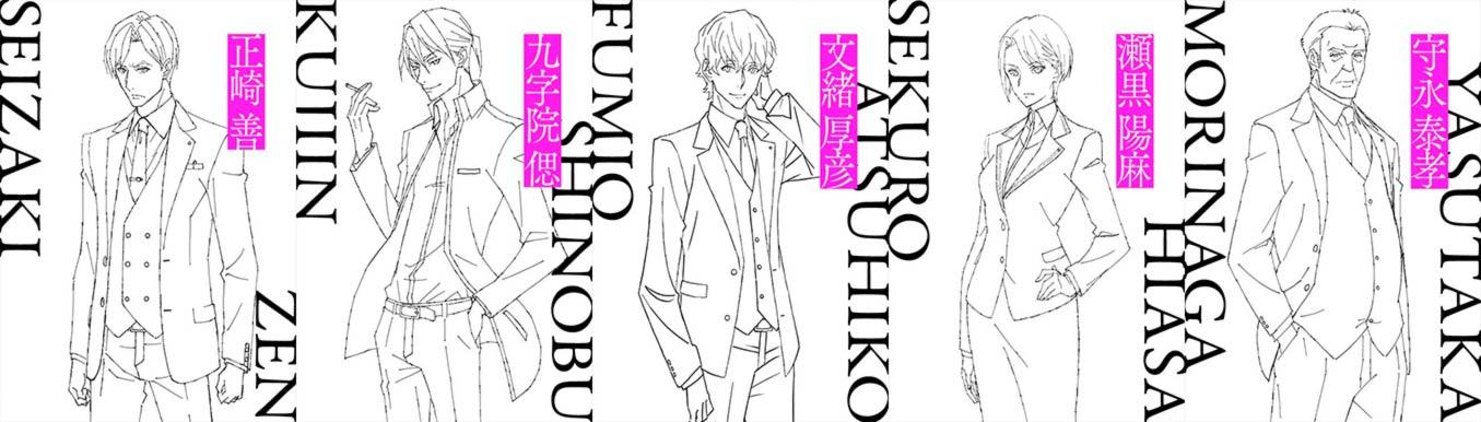 Babylon anime - personajes