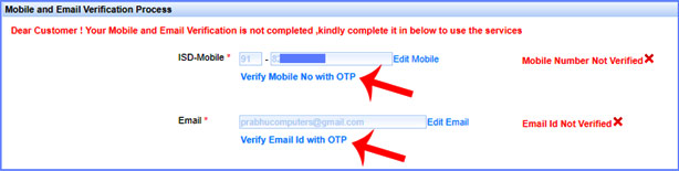 IRCTC par Mobile number or Email Verify Kaise kare