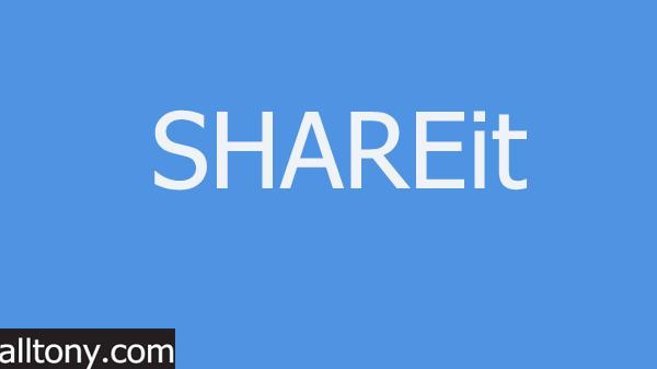 تحميل تطبيق SHAREit - نقل ومشاركة الملفات للأيفون والأندرويد أحدث أصدار