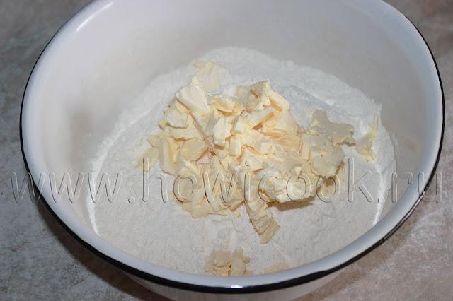 рецепт песочного печенья с абрикосовым вареньем с пошаговыми фото