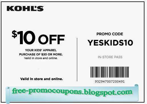 Kohl's 15 coupon code