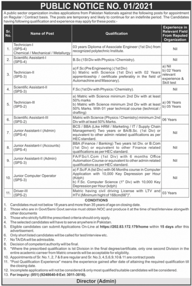 Public Sector Organization Jobs 2021 for Chemical Technician-I, Mechanical Technician-I, Scientific Assistant-I, Junior Computer Operator and many more