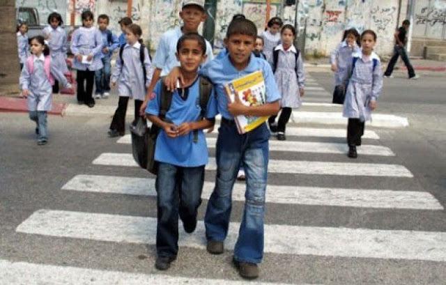 Palestinian kids 64