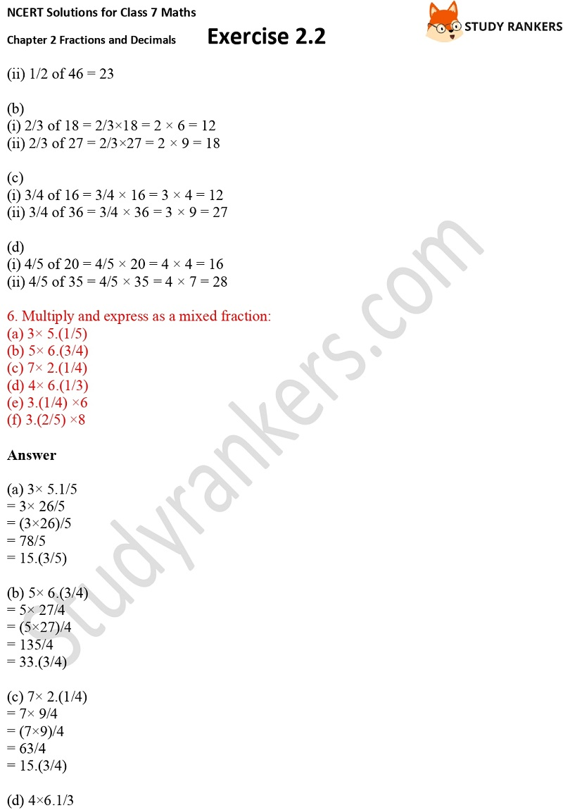NCERT Solutions for Class 7 Maths Ch 2 Fractions and Decimals Exercise 2.2 5