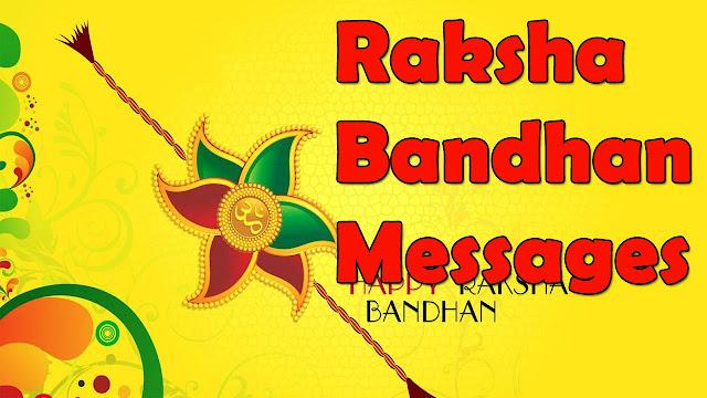 Raksha Bandhan MessagesHD Image