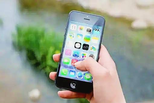 iPhone users shocked after read