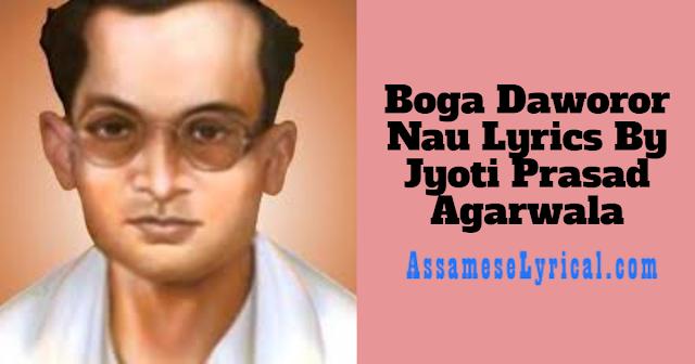 Boga Daworor Nau Lyrics