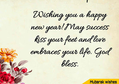 Happy new year wishes,messages,quotes 2020 for friends and family