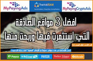 http://www.tafasile.com/2016/03/yougov.html