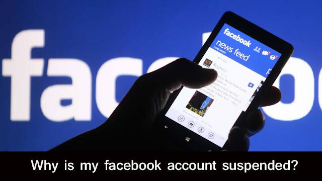 فك الحظر حساب الفيس بوك