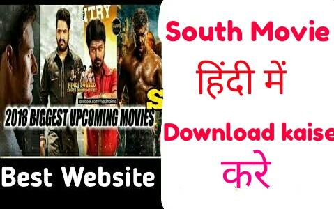 South Movie Download HD, South Movie Download Hindi Dubbed, 300Mb,720p - Aaj ka topic filmyzilla ke throw south movie download karne ke tarike bataunga. So guys aapko bhi South Movie dekhna pasand hai to es post ko pura jarur padhe.