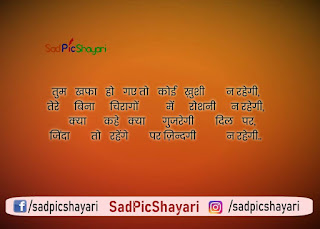 sad alone girl shayari in hindi