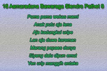 17 Tembang Asmaradana dalam Bahasa Jawa Secara Lengkap