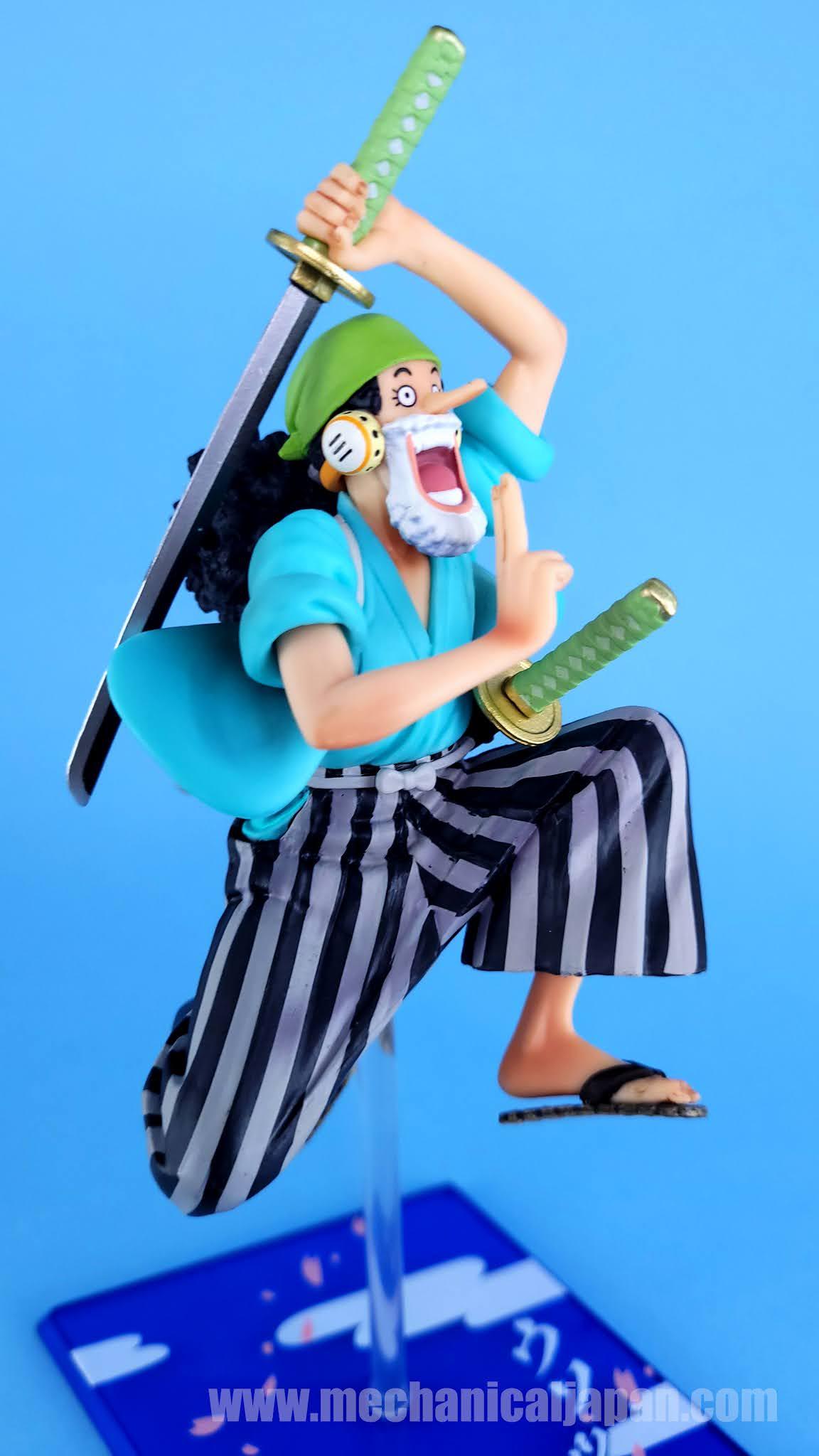 Usohachi