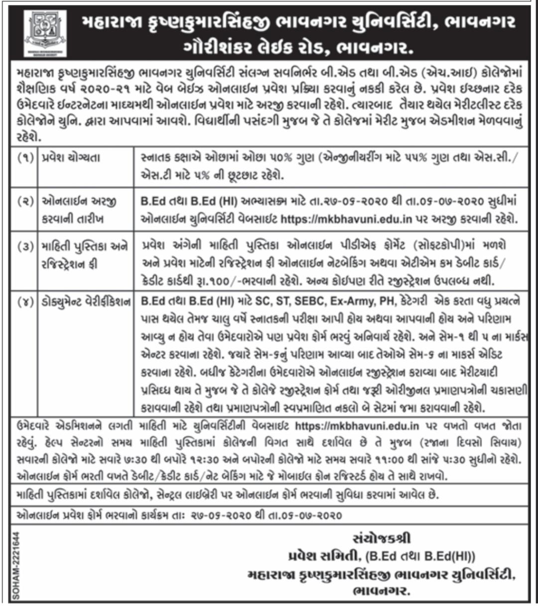 MK Bhavnagar University B.Ed Admission 2020-21