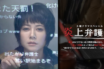 Sinopsis Attorney for the Flamed (2018) - Film TV jepang