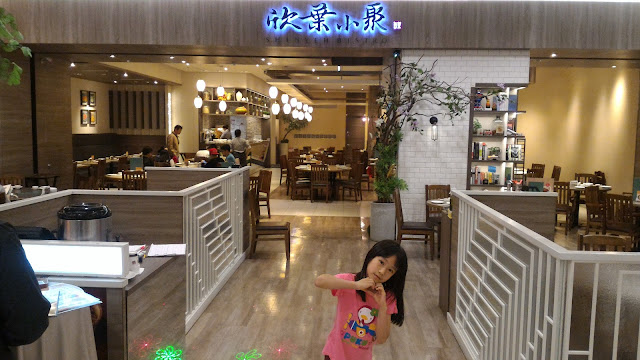 【新北美食】中和環球購物中心,欣葉小聚 美味台菜 菜單 價位