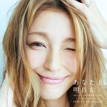 Download Lagu SPICY CHOCOLATE - Anata To Ashitamo (feat. Hazzie & Misako Uno) MP3