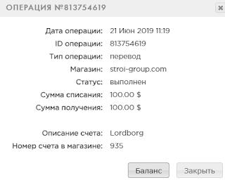 stroi-group.com hyip