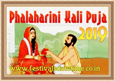 2019 Phalaharini Kali Puja Date & Time in India , फलहारिणी काली पूजा 2019 तारीख व समय