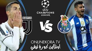 مشاهدة مباراة يوفنتوس وبورتو بث مباشر اليوم 09-03-2021 في دوري أبطال أوروبا
