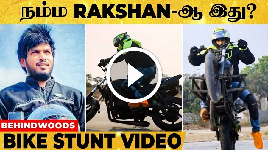 Thala Ajith Style-லில் செம Bike Stunt செய்த Vj Rakshan..மனுஷன் பல Talent வச்சுருக்காருப்பா..