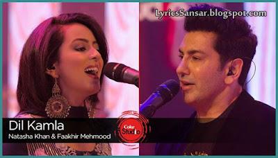Dil Kamla Lyrics Coke Studio, Dil Kamla Song Coke Studio, Coke Studio Dil Kamla Song,