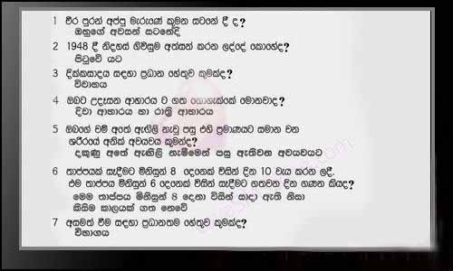 SL-Unlimited | The spirit of Sri Lankan e-community Forums-viewtopic