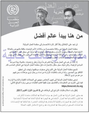 وظائف شاغرة فى الصحف القطرية الاحد 17-09-2017 %25D8%25A7%25D9%2584%25D8%25B4%25D8%25B1%25D9%2582%2B1