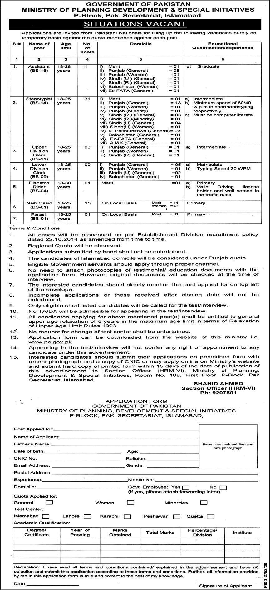 Ministry of Planning Development Jobs November 2020 | pc.gov.pk