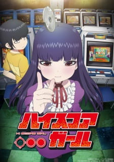 High Score Girl Opening/Ending Mp3 [Complete]