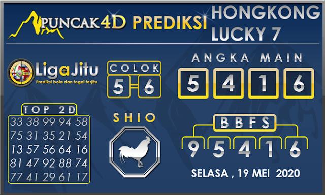 PREDIKSI TOGEL HONGKONG LUCKY 7 PUNCAK4D 19 MEI 2020